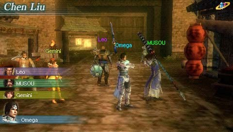 dynasty-warriors-strikeforce-3