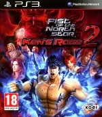 Fist of the North Star 2 boxart