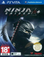 Ninja Gaiden Sigma 2 Plus Vita Review - Box