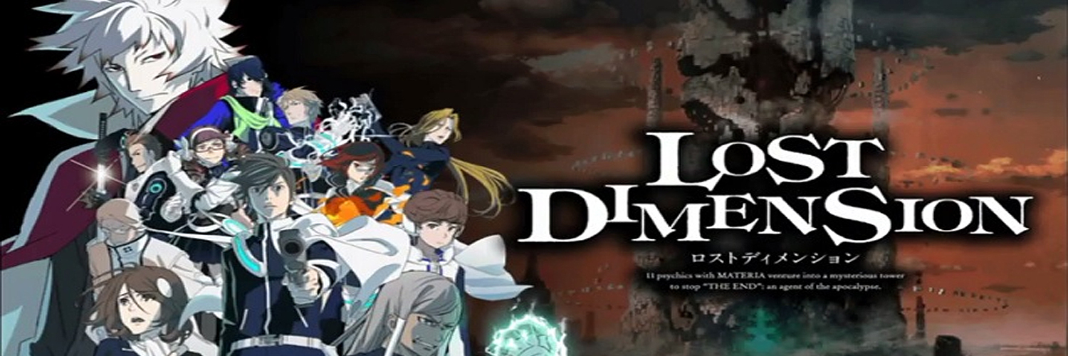 lost dimension header